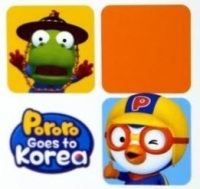 Anime: Pororo Goes to Korea