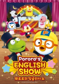 Anime: Pororo's English Show