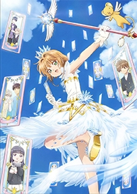 Anime: Cardcaptor Sakura: Clear Card