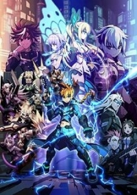 Anime: Azure Striker Gunvolt