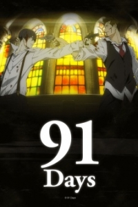Anime: 91 Days: Brief Candle