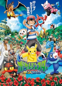 Anime: Pokémon: The Series - Sun & Moon