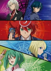 Anime: Cardfight!! Vanguard G: Next