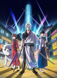 Anime: Gintama (Episodes 317-328)