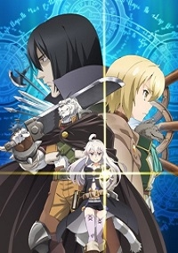 Anime: Grimoire of Zero