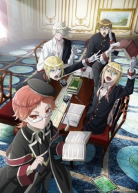 Anime: The Royal Tutor