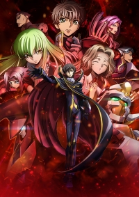 Anime: Code Geass: Lelouch of the Rebellion - Movie Trilogy