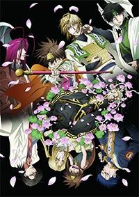 Anime: Saiyuki Reload Blast