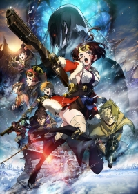 Anime: Kabaneri of the Iron Fortress: The Battle of Unato