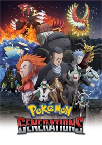 Anime: Pokémon Generations