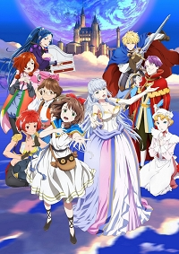 Anime: Lost Song