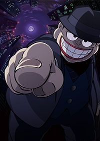 Anime: The Laughing Salesman