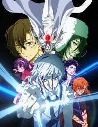 Anime: Bungo Stray Dogs: Dead Apple