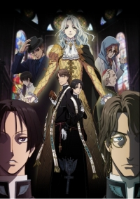 Anime: Vatican Miracle Examiner