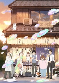 Anime: March Comes in Like a Lion Season 2