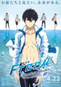 Anime: Free! Timeless Medley
