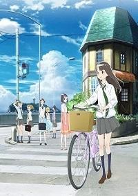 Anime: Kimi no Koe o Todoketai