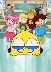 Anime: 100% Teacher Pascal