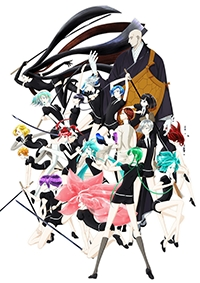 Anime: Land of the Lustrous