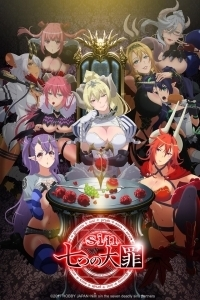 Anime: Seven Mortal Sins: This Is Indeed the Work of Demons...