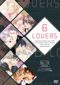 Anime: 6 Lovers