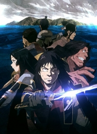 Anime: Angolmois: Record of Mongol Invasion