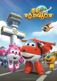 Anime: Super Wings