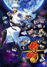 Anime: Gintama (Episodes 329-341)