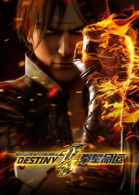Anime: The King of Fighters: Destiny