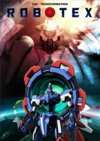 Anime: Robotex