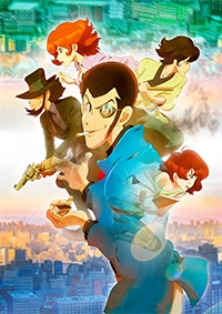 Anime: Lupin the Third: Part 5