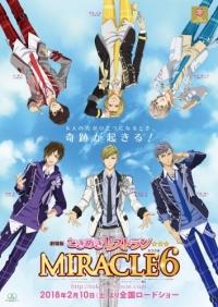 Anime: Gekijou-ban Tokimeki Restaurant: MIRACLE6
