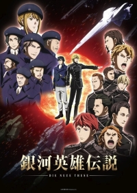 Anime: Legend of the Galactic Heroes: Die Neue These Second