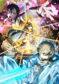 Anime: Sword Art Online: Alicization