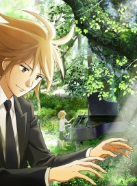 Anime: Forest of Piano