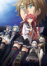 Anime: Shinmai Maou no Testament Departures