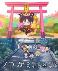 Anime: Noraneko