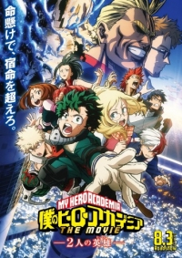 Anime: My Hero Academia: Two Heroes