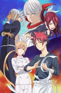Anime: Food Wars! The Third Plate (Totsuki Train-Arc)