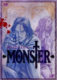 Anime: Monster Extra 1: Hottan