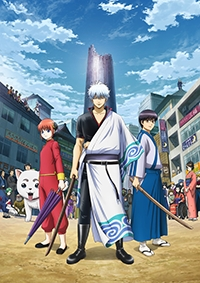 Anime: Gintama (Episodes 342-353)