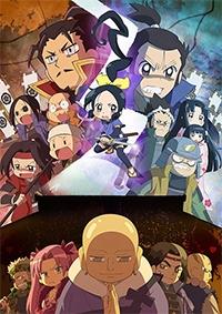 Anime: Ninja Girl & Samurai Master 3rd