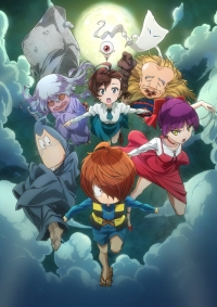 Anime: GeGeGe no Kitaro