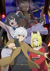 Anime: Is It Wrong to Try to Pick Up Girls in a Dungeon? II