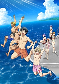 Anime: Grand Blue Dreaming