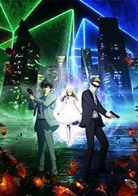 Anime: Ingress: The Animation