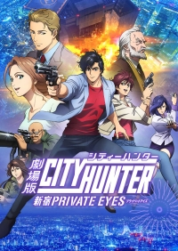 Anime: Gekijouban City Hunter: Shinjuku Private Eyes