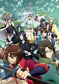 Anime: Bakumatsu