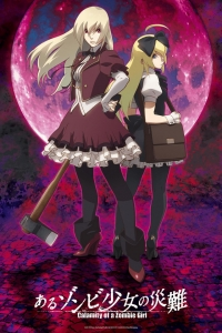 Anime: Calamity of a Zombie Girl