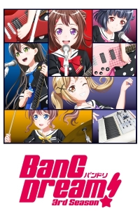 Anime: BanG Dream! 3rd Season